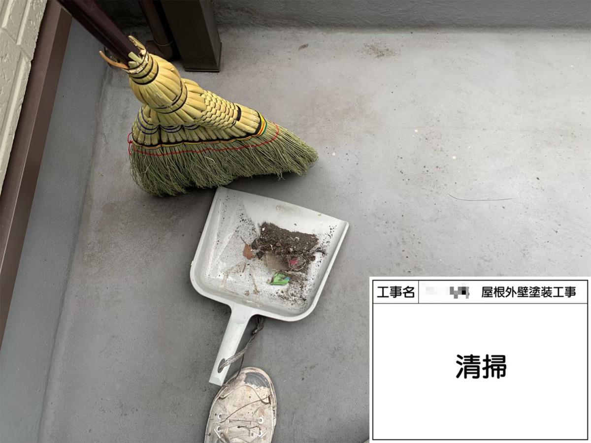 清掃の画像