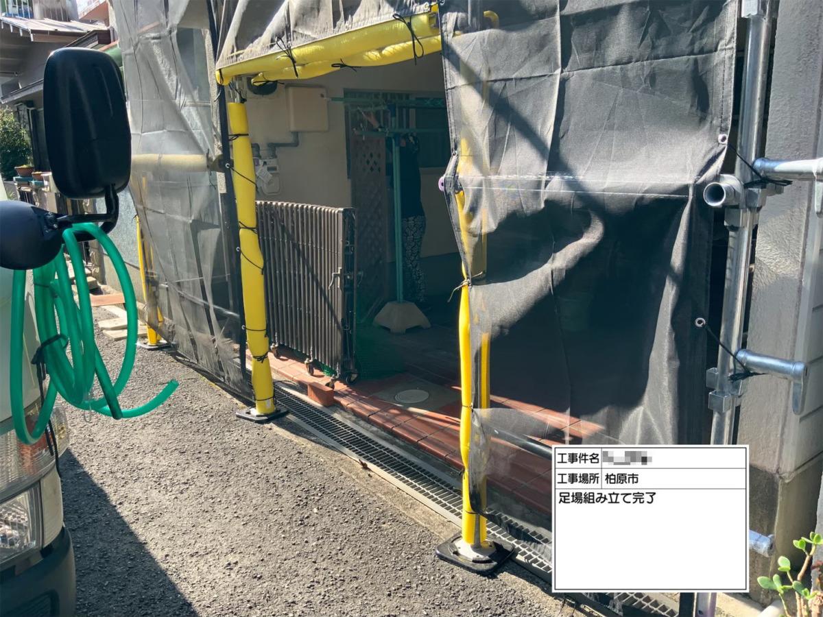足場設置の画像