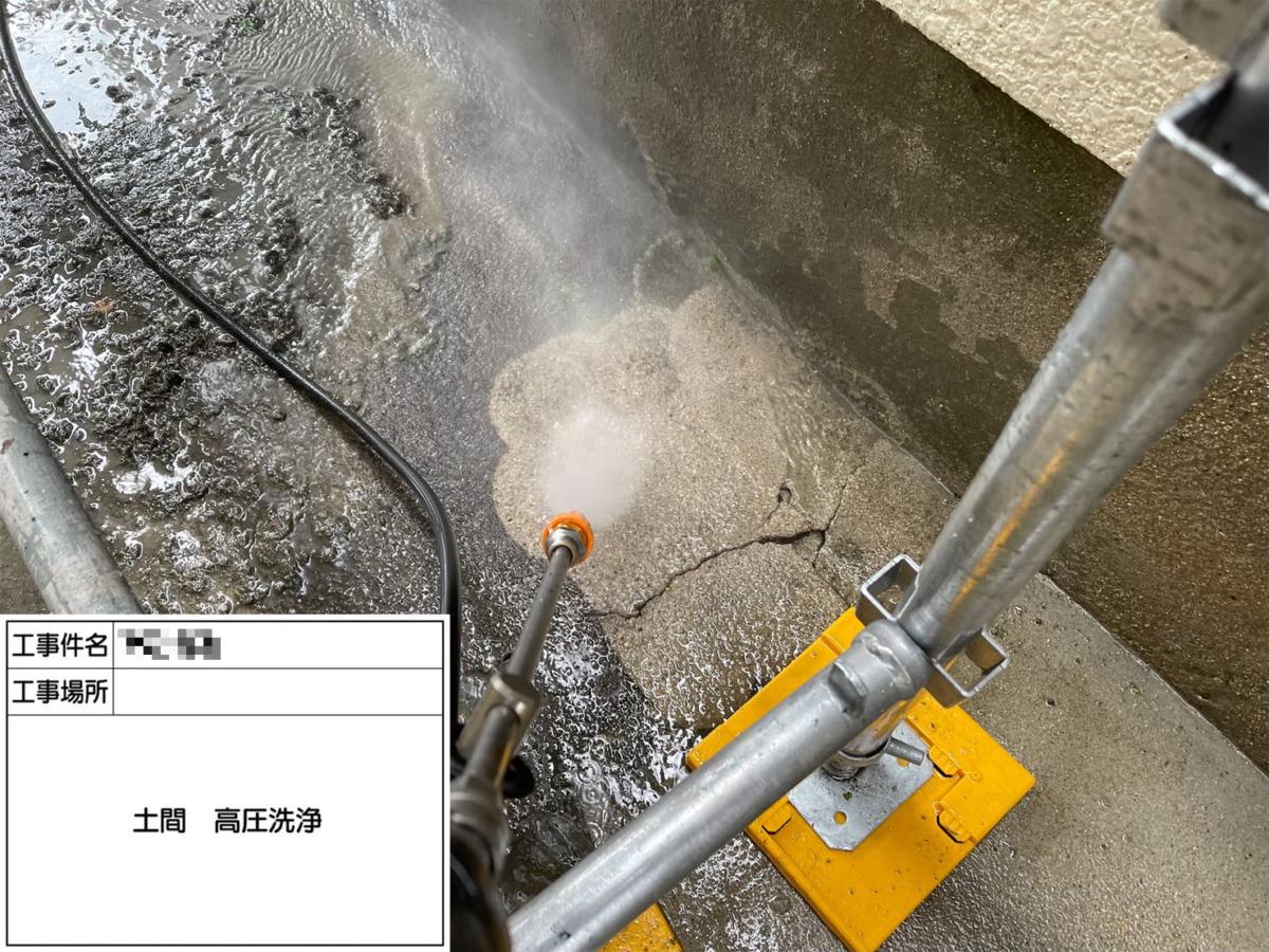 土間高圧洗浄の画像
